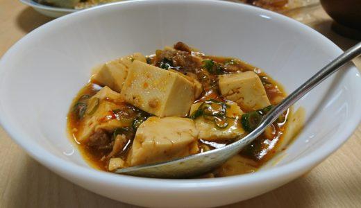 麻婆豆腐の簡単レシピ~料理が嫌いな私でも作れます~