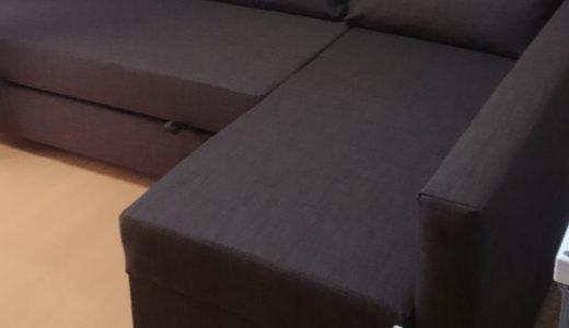 イケアで人気の家具を購入した感想、ソファとダイニングテーブルの巻