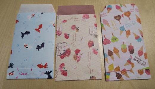 幼稚園児でも作れる折り紙封筒~縦長封筒~