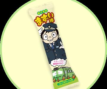 まずい棒を銚子犬吠駅に買いに行ったら売り切れていた!?結構人気でびっくり!